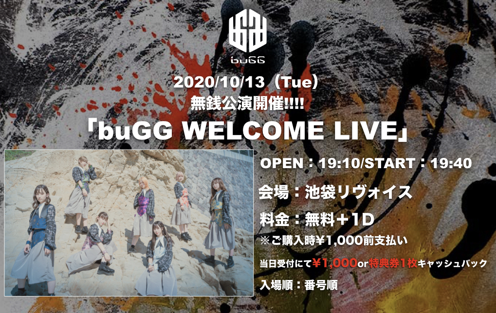 buGG WELCOME LIVE