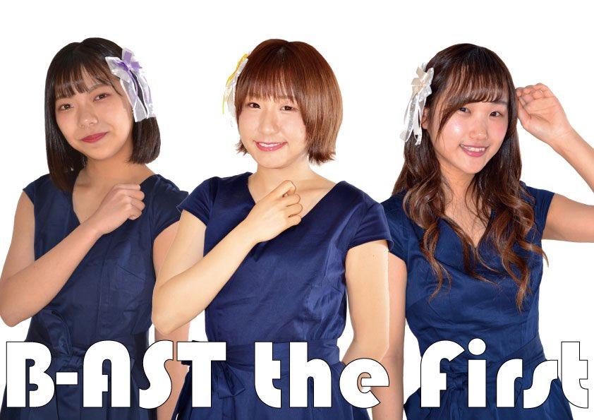 B-AST the Firstラストワンマン