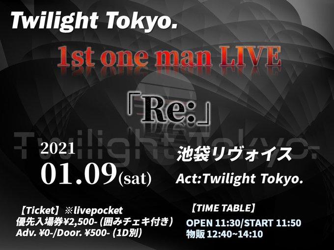 Twilight Tokyo. 1stワンマンライブ「Re:」