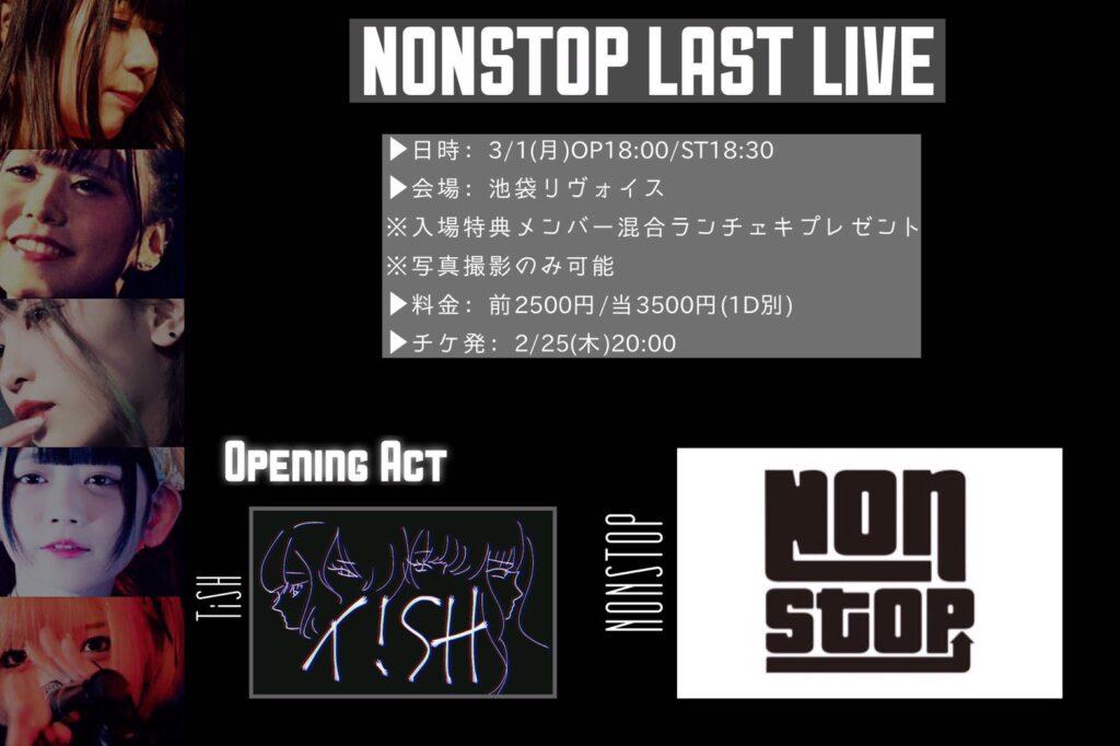 NONSTOP LAST LIVE