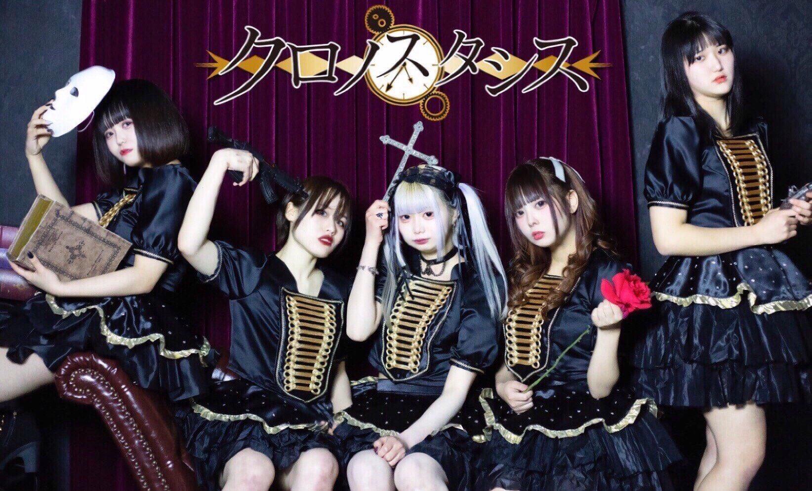 虹キャン・クロスタ 定期公演 Vol.01 presents by R&P FES